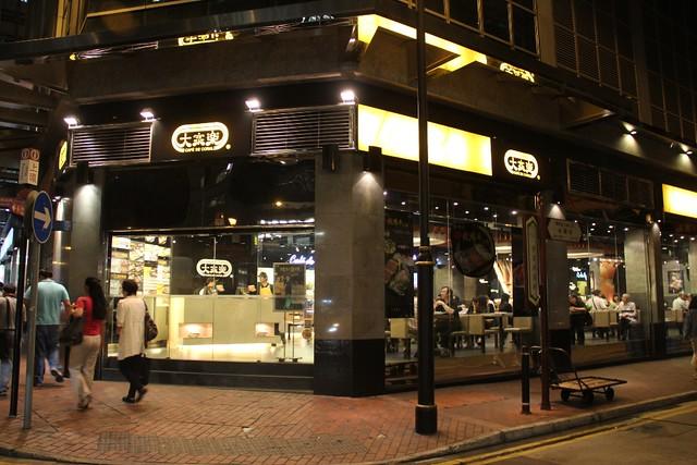 Cafe de Coral Sheung Wan