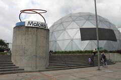 Maloka Museum