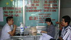 20111006_VisitingNewClinicAngiangVN_02A
