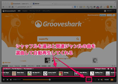 Grooveshark - Listen to Free Music Online - Internet Radio - Free MP3 Streaming-3