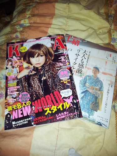 Magazines to read tonight ;)