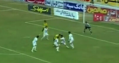 A brilliant goal you wont have seen: Bruno Cesar Correa (Sepahan) vs Mes Kerman