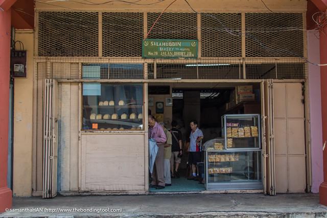 JB Salahuddin Bakery Bread-6556-2
