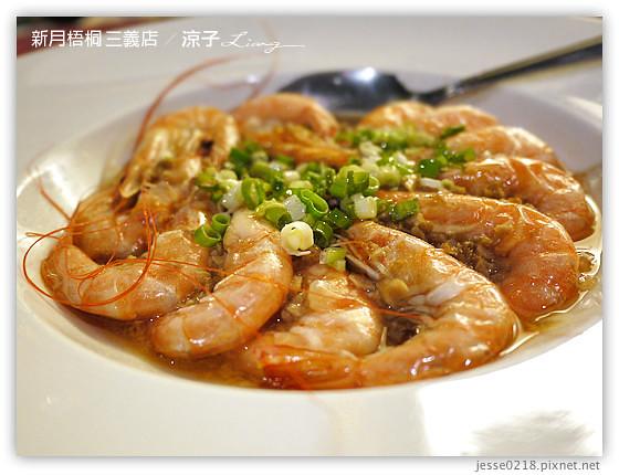 新月梧桐 三義店 5