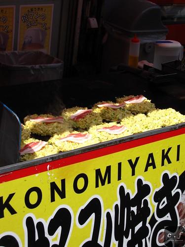 japan Dōtonbori Street 道頓堀  osaka 007