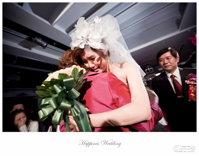 [婚禮攝影] 威智&佳慧  婚禮紀錄_0227