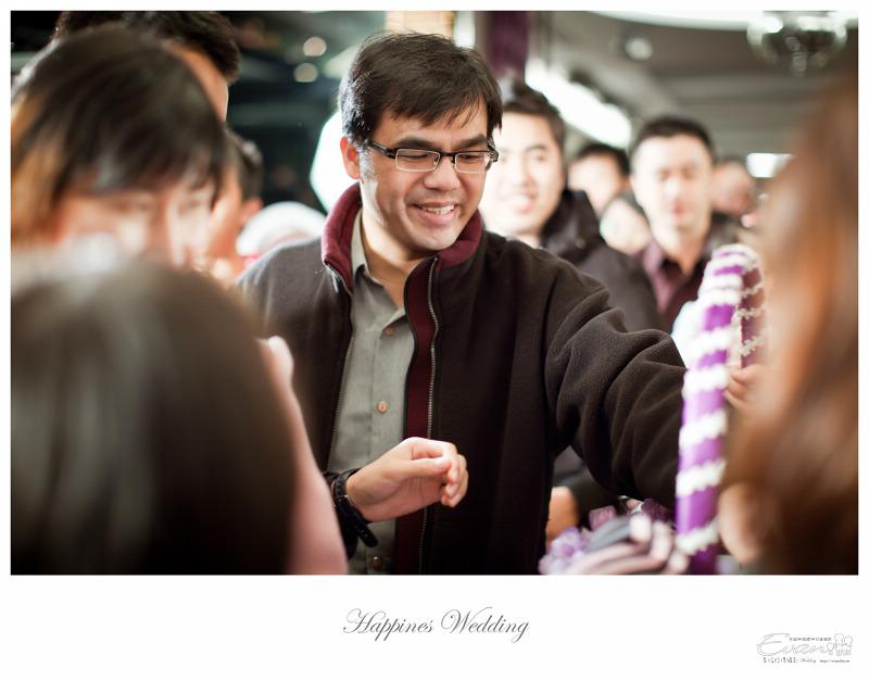 [婚禮攝影] 威智&佳慧  婚禮紀錄_0361