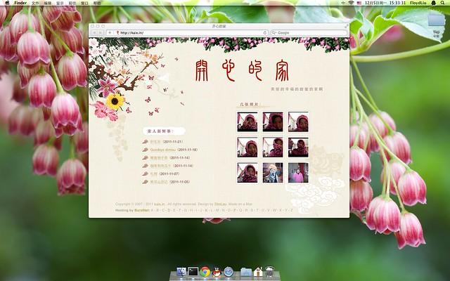 屏幕快照 2011-12-05 下午3.33.31