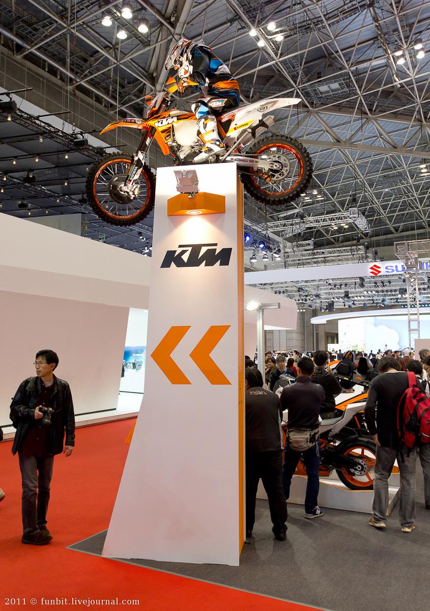 Motor Show - KTM