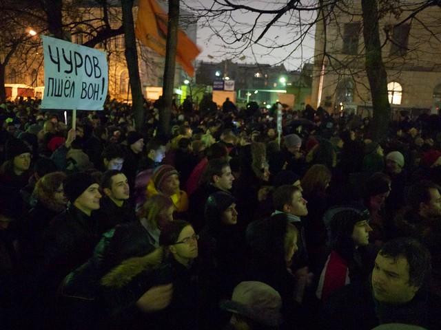 Митинг на Чистых прудах против нечестных выборов 5 декабря 2011