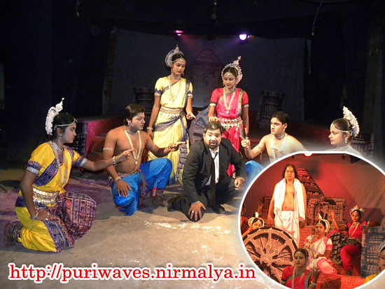 ' Sesare Dharma Kahila ' staged at Annapurna Theater, Puri