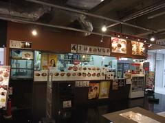 Wonder Festival Cafe