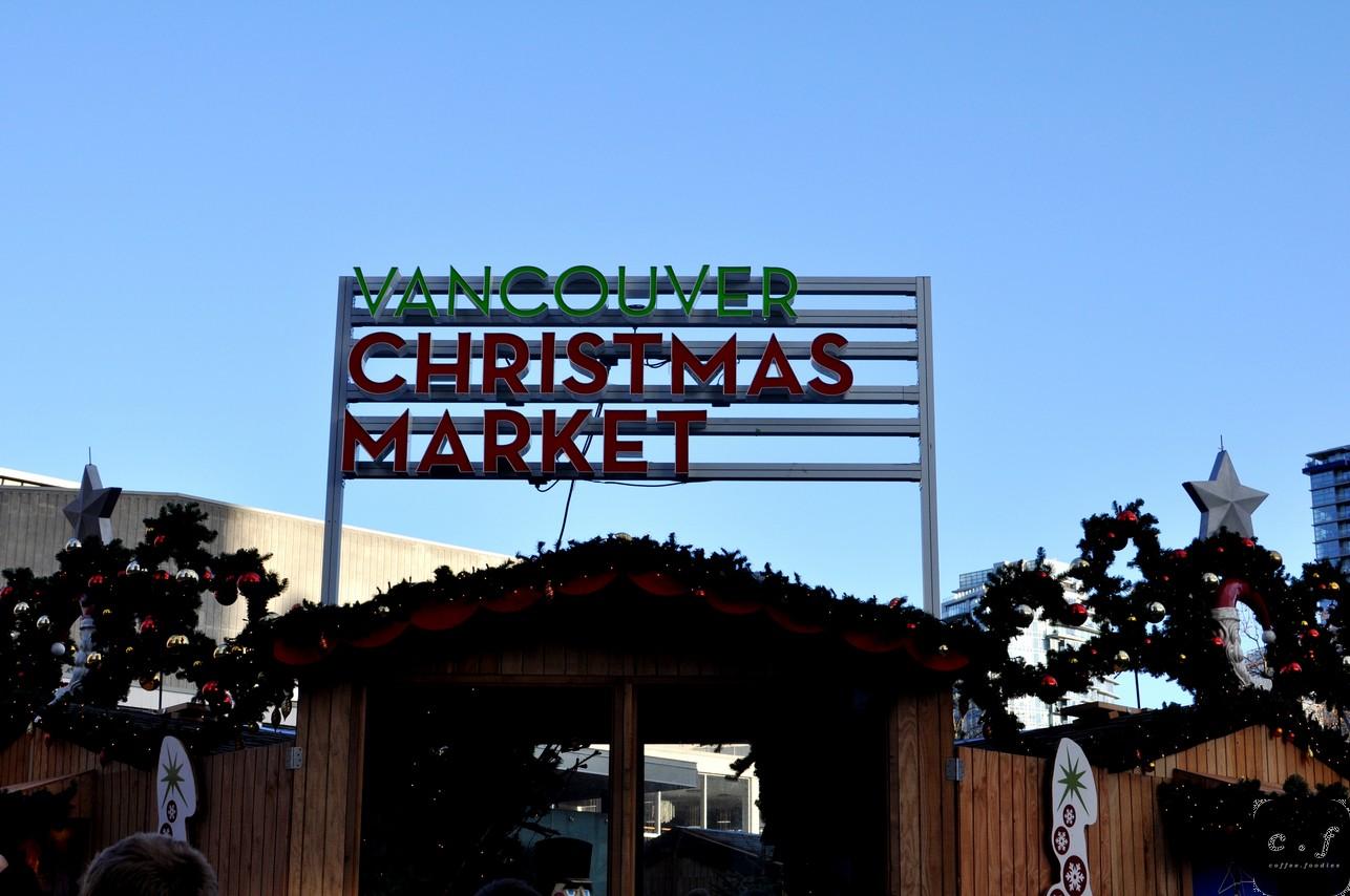 Vancouver Christmas Market 2011 00001