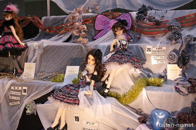 DollsParty26-DSC_8639