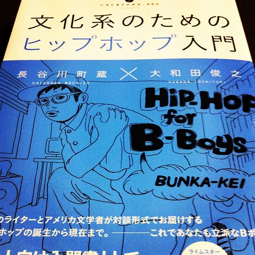 How to HiP-HOP for BUNKA-KEI Boys