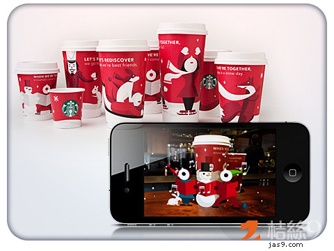 Starbucks-Holiday-Cups-1