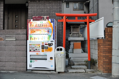 little shrine with Vending machine
