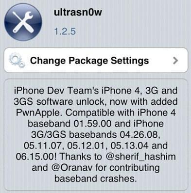UltraSn0w 1.25