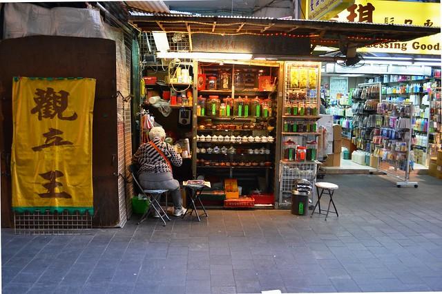 Street tea & teaware shop