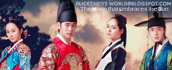 The Moon That Embraces The Sun Eng Sub Ep 2 Dailymotion
