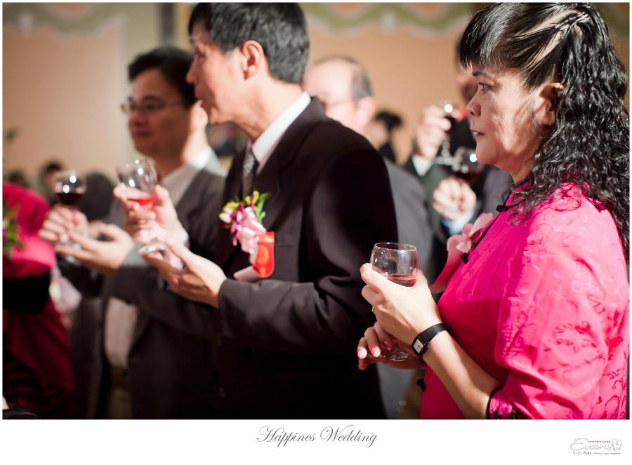 婚禮紀錄 緯洋&純華 _0163