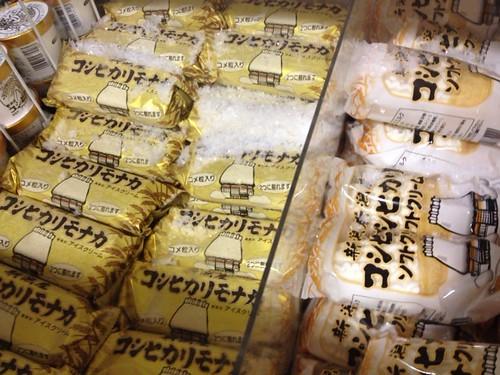 新潟(糸魚川)のあれこれ-08