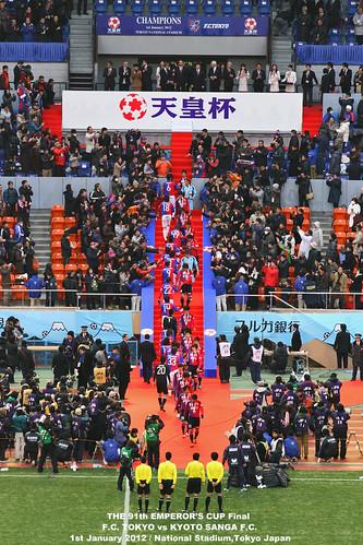 天皇杯決勝 表彰式 FC東京