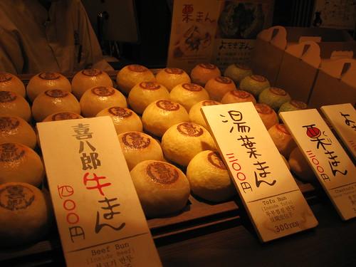 Kyoto - Kiyomizu, Part 2 (2011-10-12)