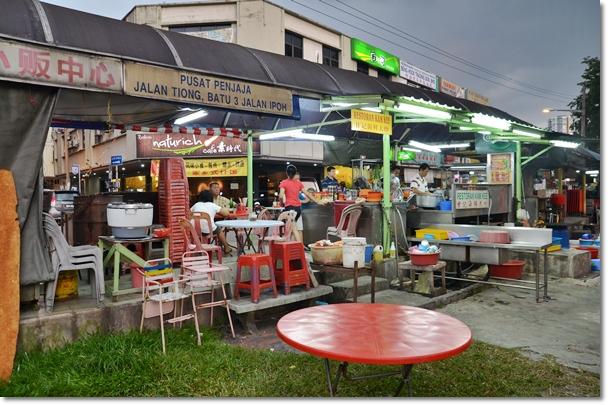Kam Kee Restaurant Jalan Ipoh