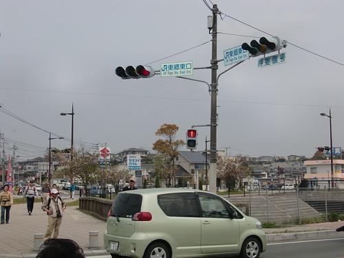 東郷東口交差点