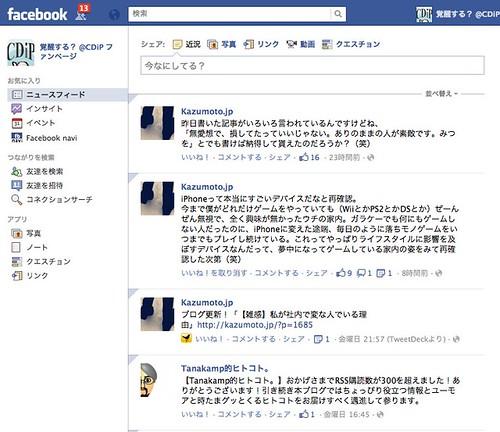 (13) Facebook