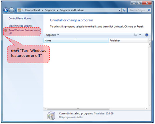 Microsoft Excel - Book1_2012-01-08_23-08-28
