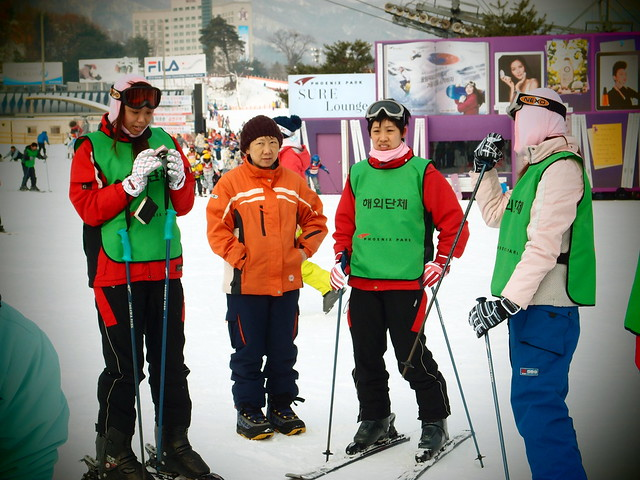Korea Ski Resort