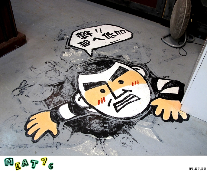 ▋綠島換宿日誌第三天 ▋重拾啟程 - 99,07,22-002.jpg