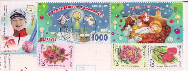 Belarus Stamps-Christmas