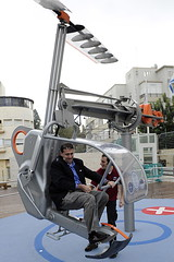 Israel National Museum of Science, Technology, and Space