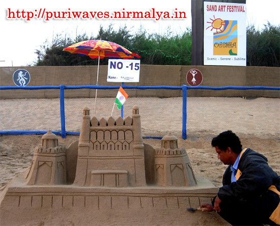Sand Art 63rd Republic Day at Konark Chandrabhaga