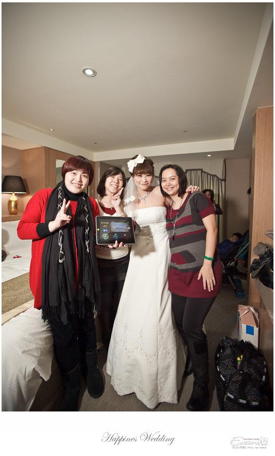 婚禮紀錄 婚禮攝影_0161