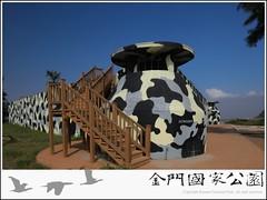 馬山三角堡(無敵堡)-01.jpg