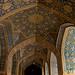 Imam Mosque Arches - Esfahan, Iran
