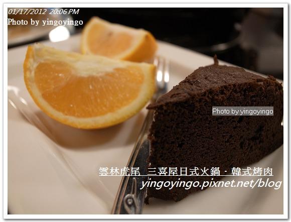 雲林虎尾_三喜屋20120117_R0050551