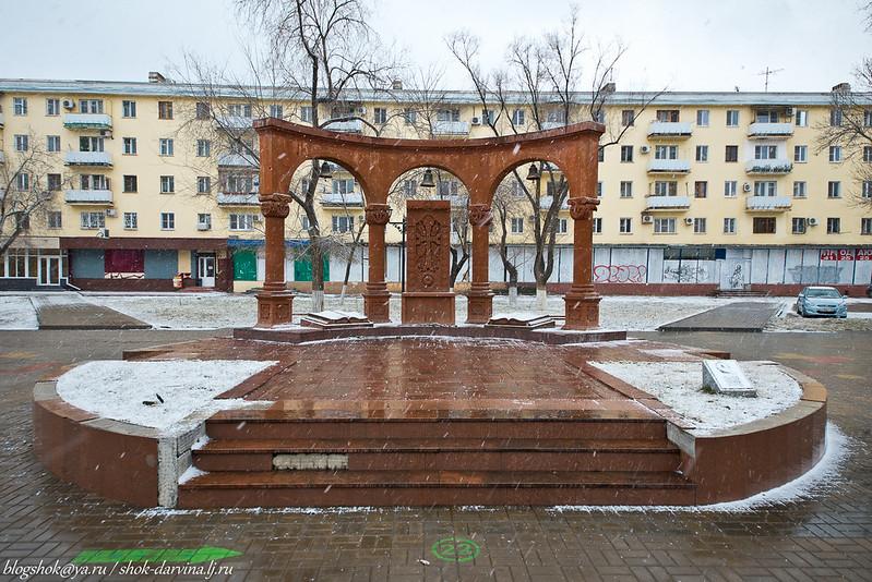 Астрахань-35