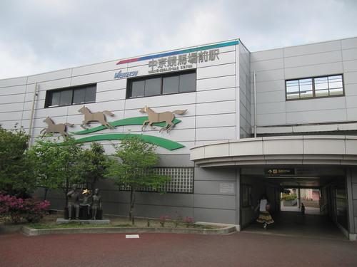 中京競馬場の北側の出口