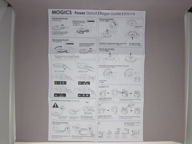 MOGICS Power Bagel - Instructions