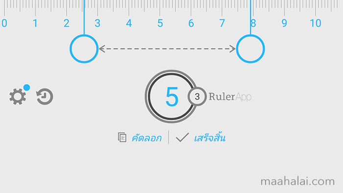 Ruler Android App
