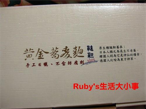 官夫人黃金蕎麥麵 (1)