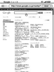 04Web-Kindle3-1