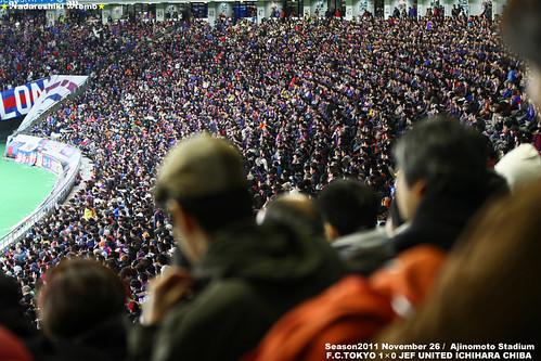 FC東京バックスタンド vsユナイテッド 2011