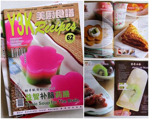 Y3K Issue62