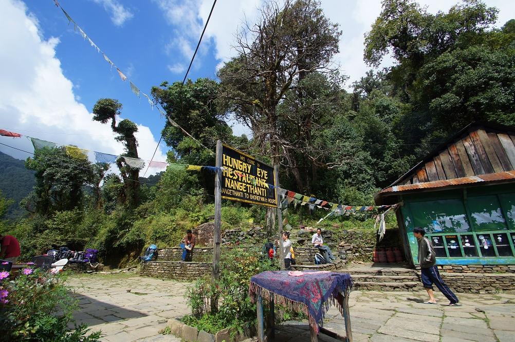 1004_Nepal_067
